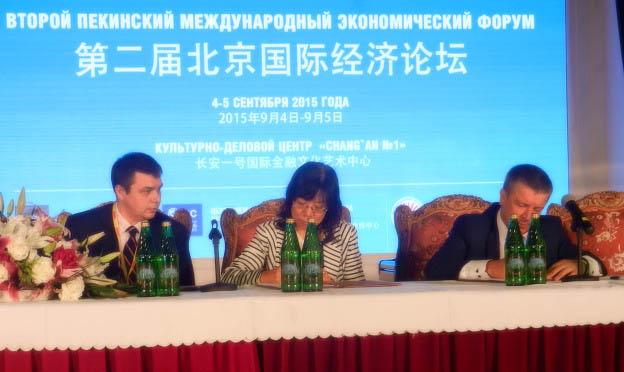 Глава Карелии в Китае. Фото: gov.karelia.ru