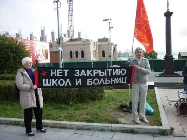 Акция во Владивостоке. Фото: facebook.com