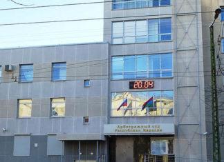 Арбитражный суд Карелии. Фото: wikigrain.org