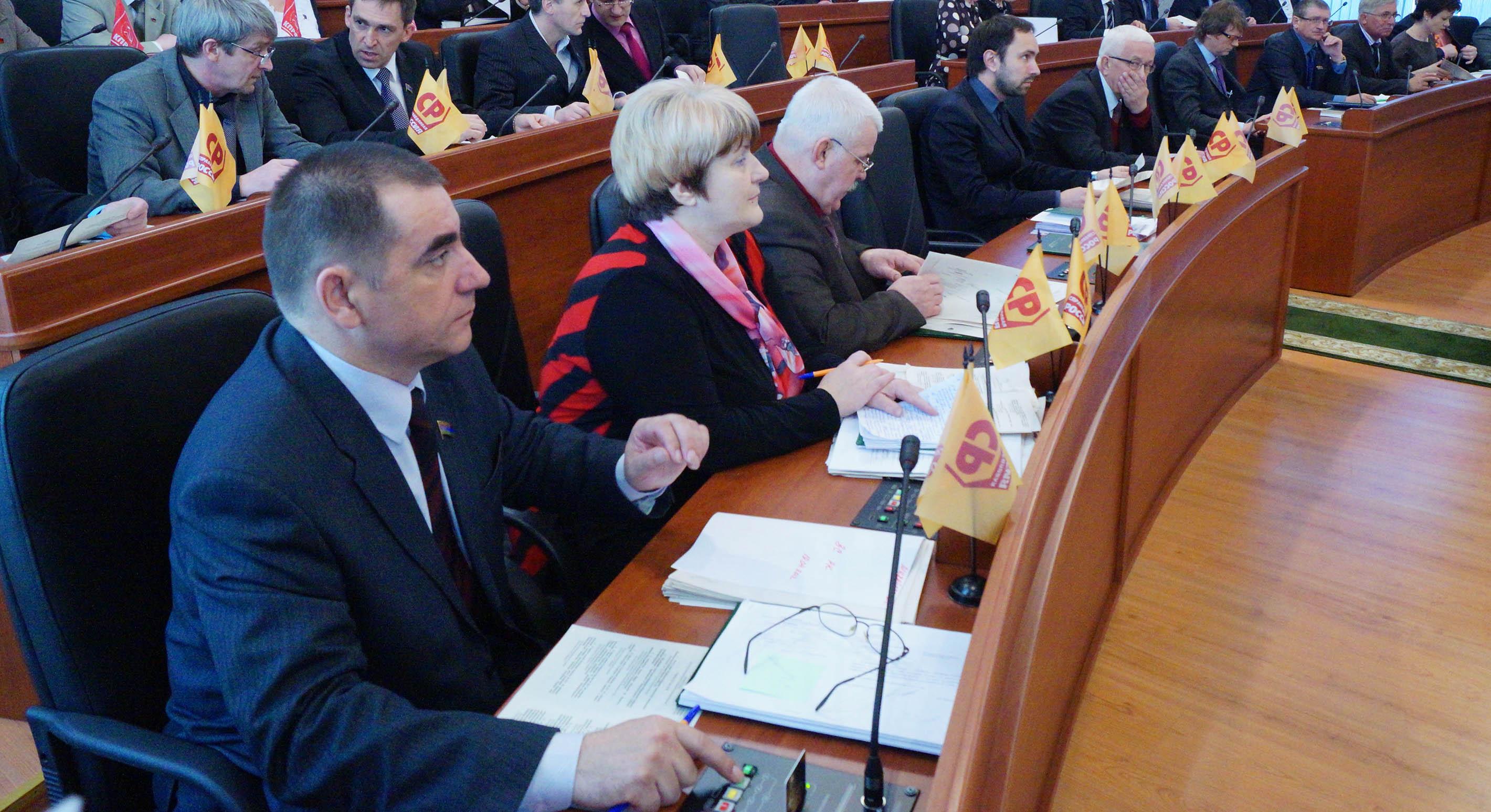 Численность карельских парламентариев хотят урезать. Фото: gubdaily.ru
