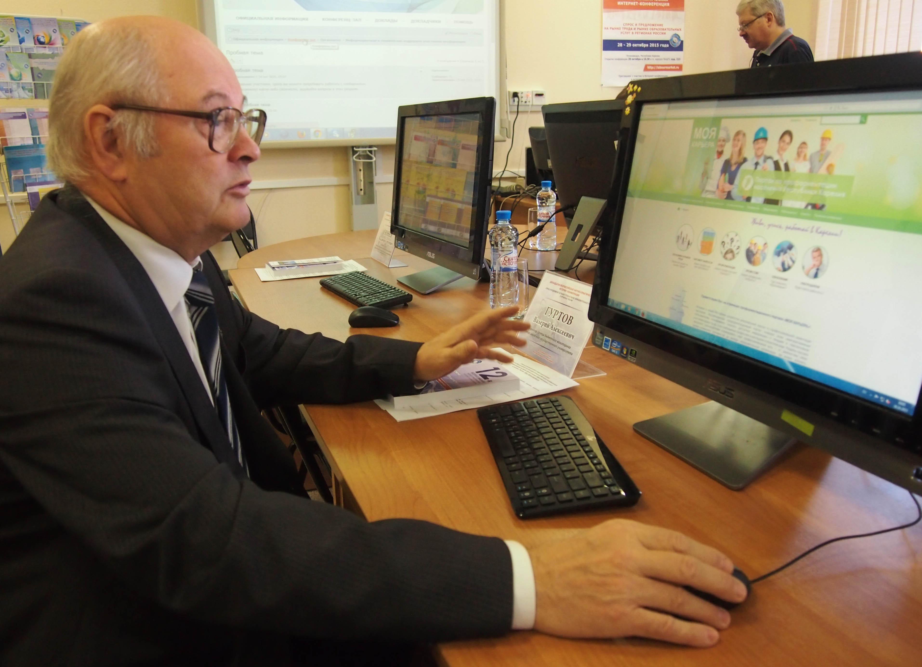 Валерий Гуртов возглавляет Центр бюджетного мониторинга ПетрГУ. Фото: Валерий Поташов