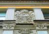 В центре Петрозаводска все напоминает о советской эпохе. Фото: Валерий Поташов