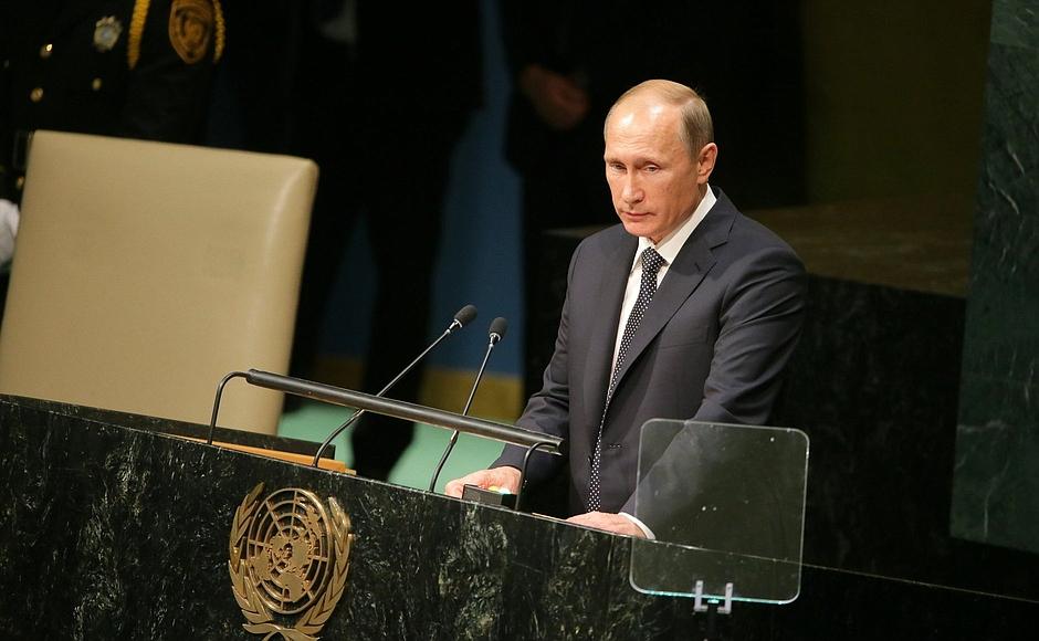 Путин в ООН. Фото: президент.рф
