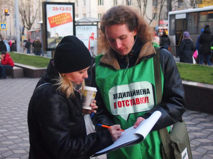 Сбор подписей за отставку главы Карелии Худилайнена. Фото: Валерий Поташов