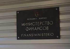 Прежняя вывеска с грамматической ошибкой. Фото: Валерий Поташов