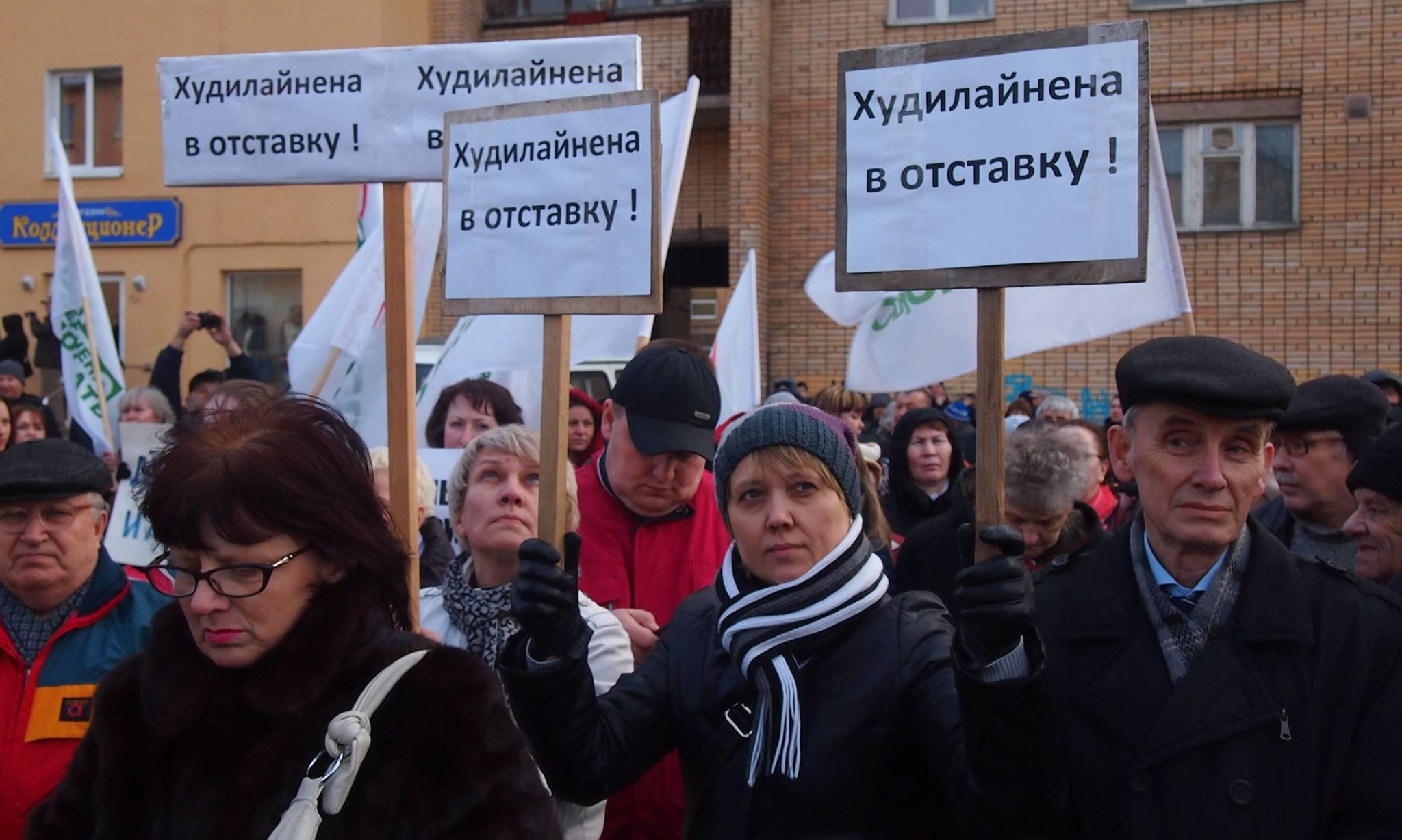 Кампания за отставку Худилайнена объединила самых разных жителей республики. Фото: Валерий Поташов