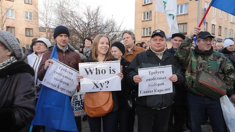 Карельские регионалисты выступают за реальный федерализм. Фото: Республиканское движение Карелии