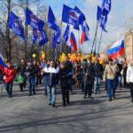 """Карельские """"единороссы"""" на первомайской демонстрации. Фото: karel.er.ru"""