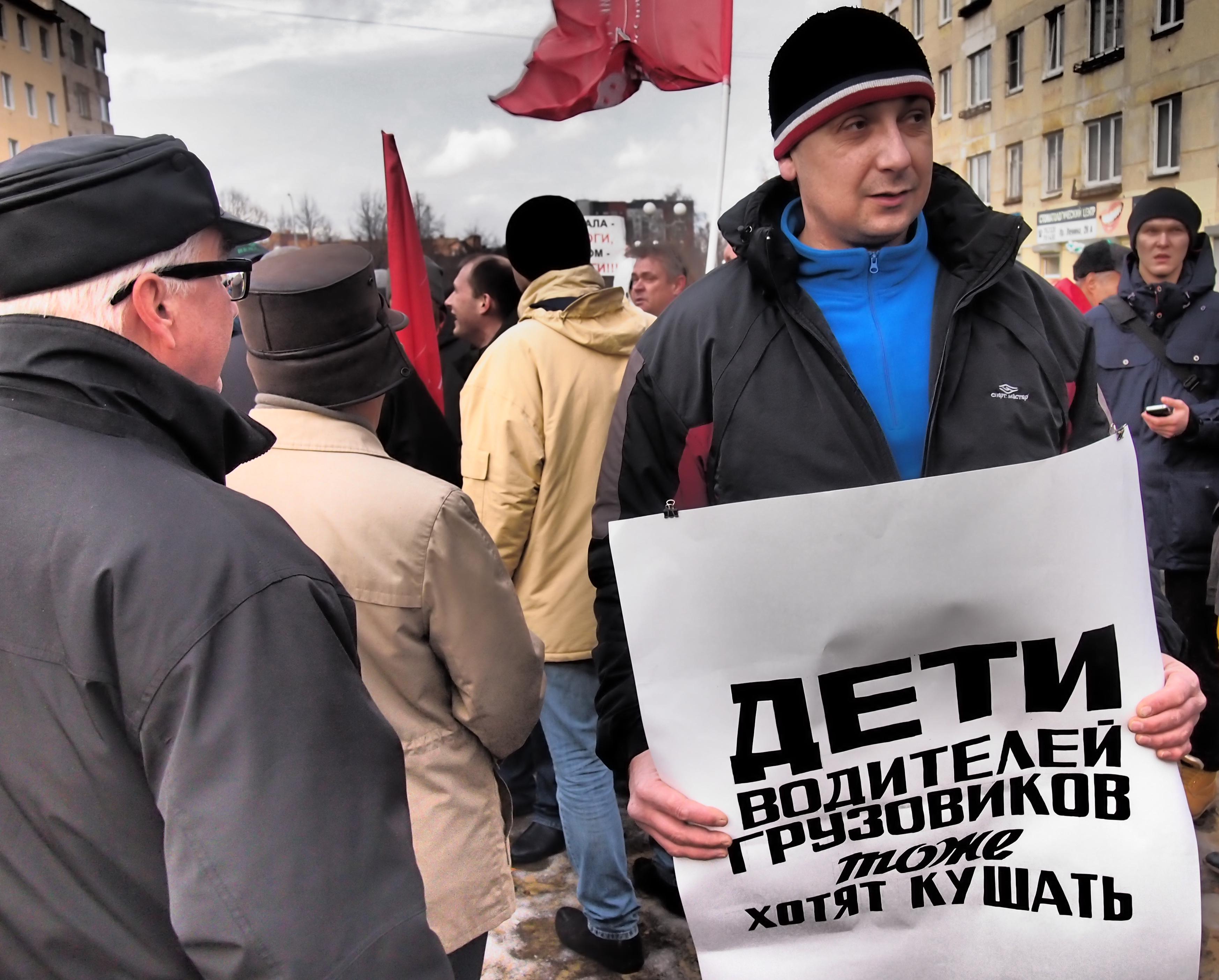 Александр Хайруллин. Фото: Валерий Поташов