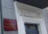 Комитет по управлению госимуществом Карелии. Фото: Валерий Поташов