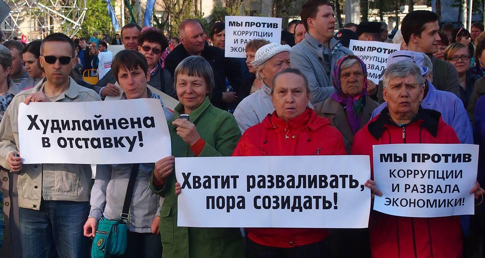 Отстранение мэра Петрозаводска от должности протесты граждан против губернатора не остановит. Фото: Валерий Поташов