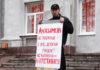 Депутат Кондопожского горсовета вышел на одиночный пикет с требованием отставки мэра. Фото: Алексей Владимиров