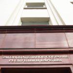 Кандидатуру Тельнова на посту первого вице-губернатора предстоит утвердить парламенту Карелии. Фото: Валерий Поташов