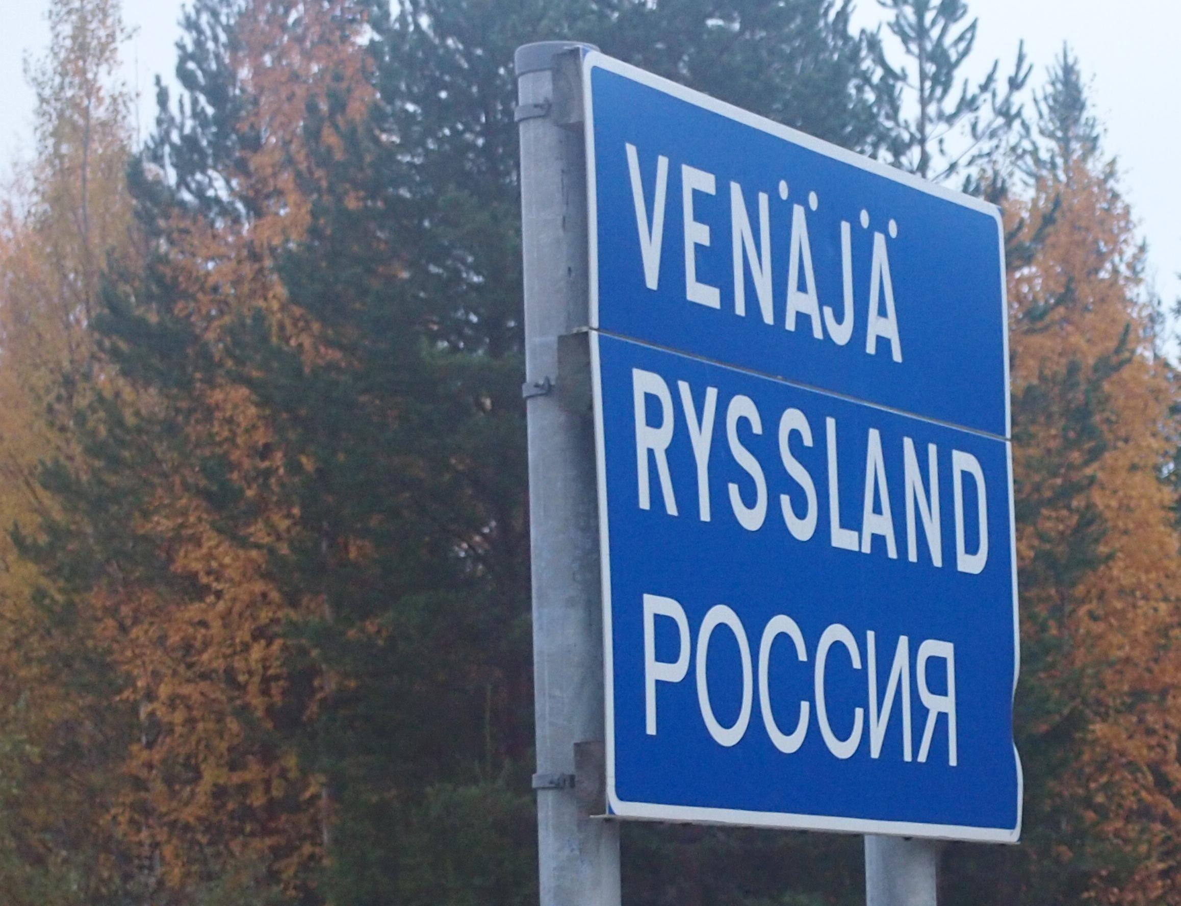 На карельском участке российско-финляндской границы. Фото: Валерий Поташов