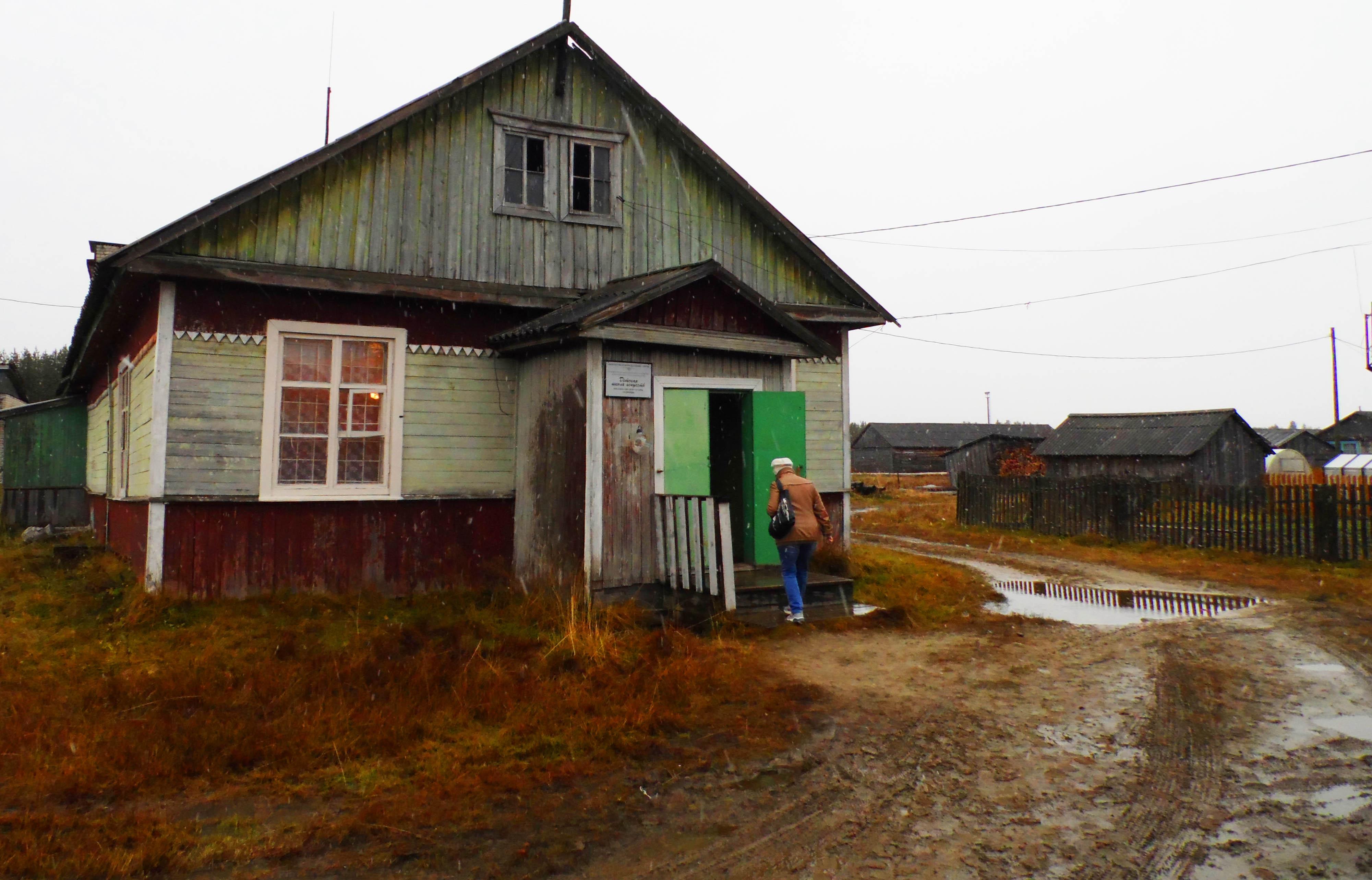 Филиал школы искусств. Фото: Алексей Владимиров
