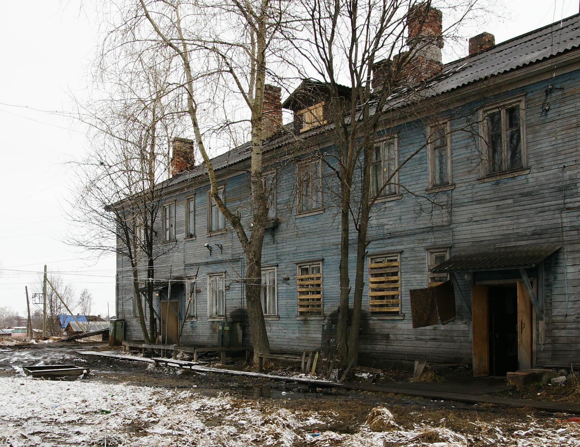 """От """"северных надбавок"""" жизнь в Карелии лучше не стала. Фото: Губернiя Daily"""