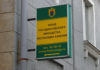 Все декабрьские аукционы по продаже объектов госсобственности Карелии провалены. Фото: Валерий Поташов