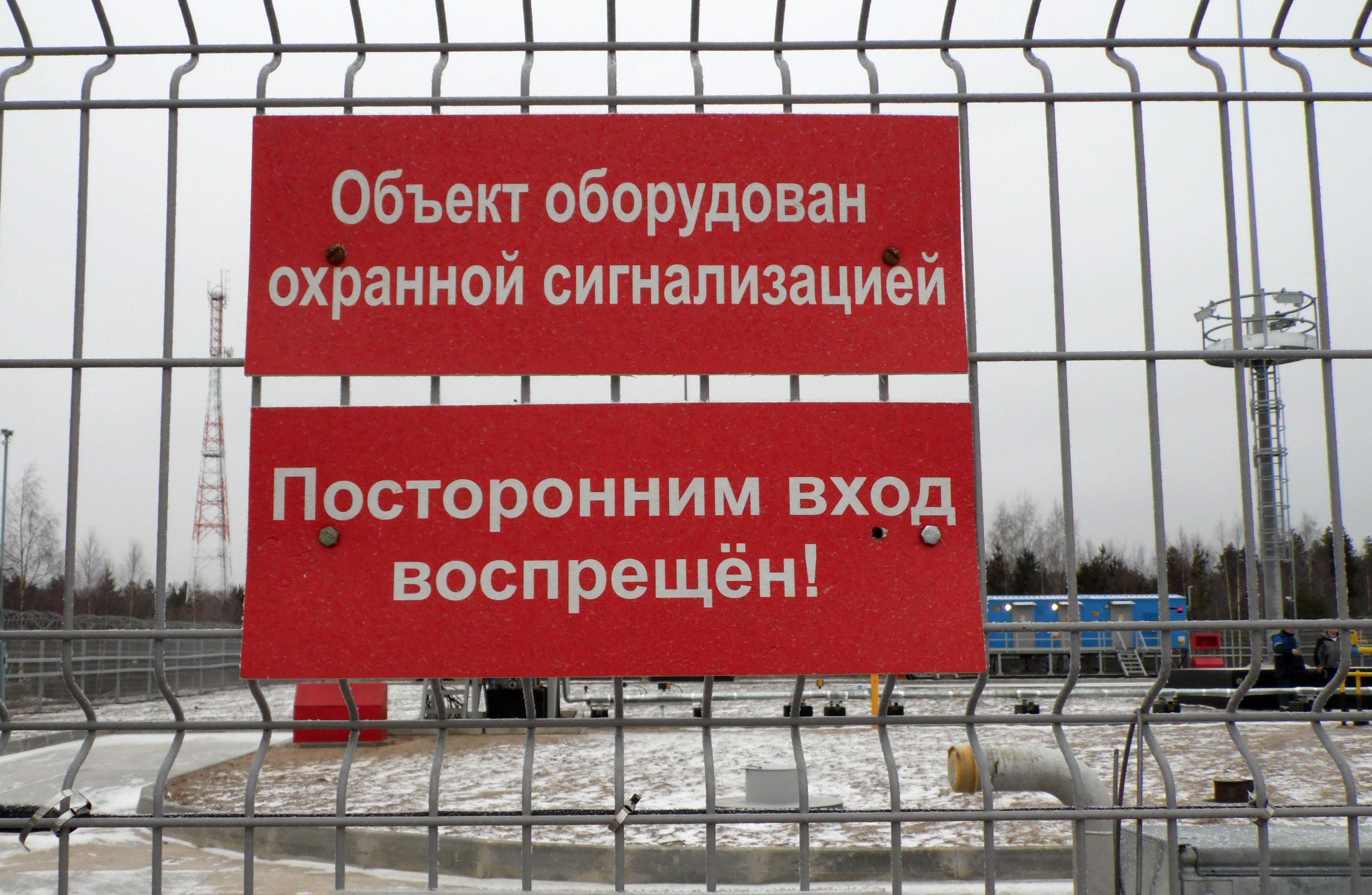 Газораспределительная станция в Олонце. Фото: Алексей Владимиров