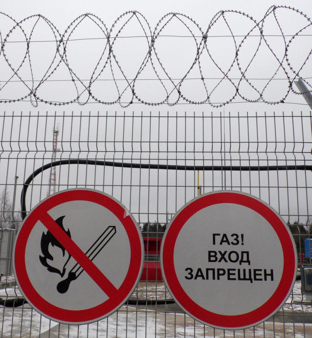 Природный газ, наконец-таки, дошел до котельных Олонца. Фото: Алексей Владимиров