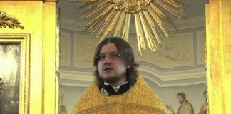 Священник Илларион Резниченко. Фото: youtube.com