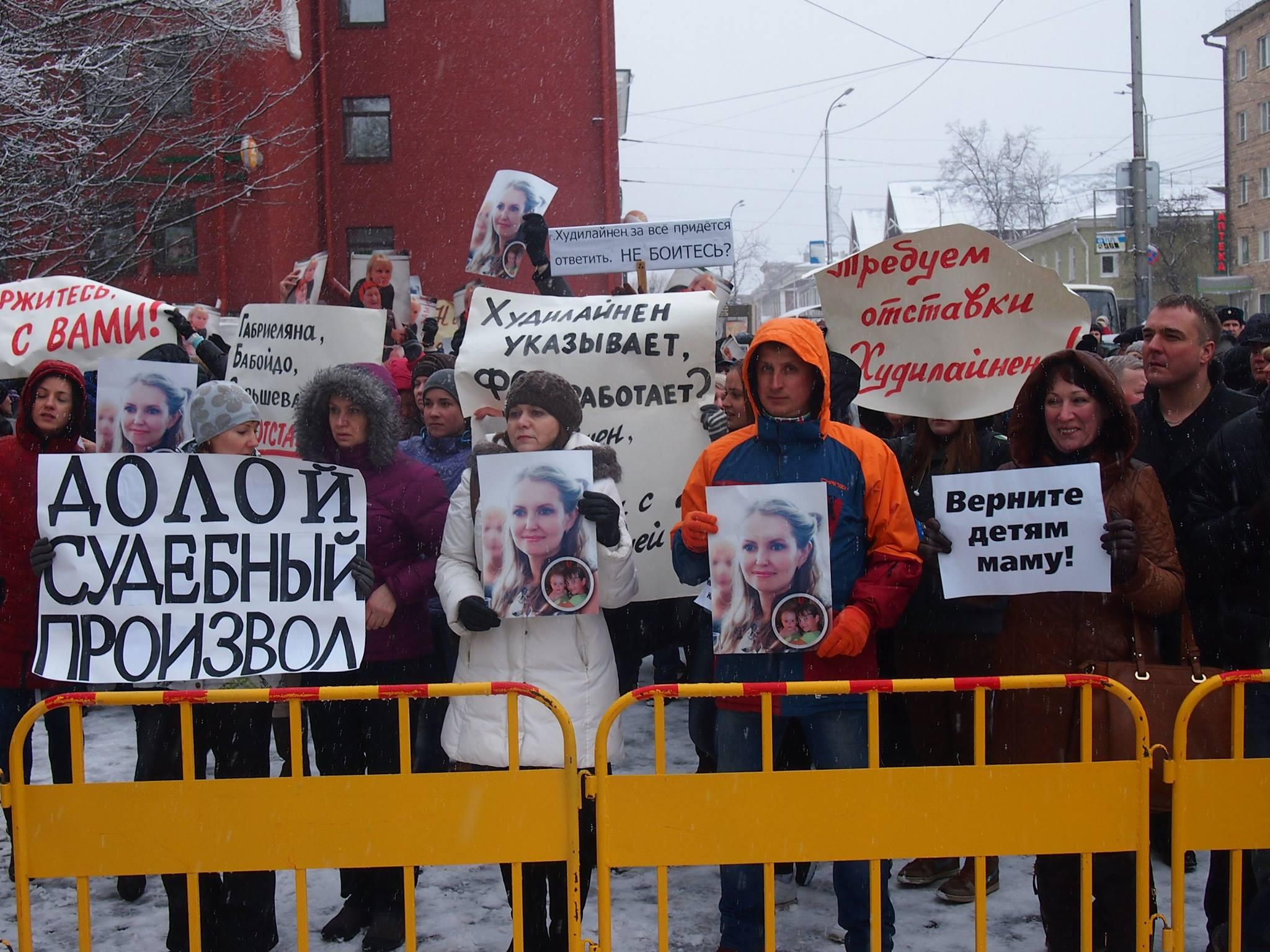 Пикет у правительства Карелии в защиту Ольги Залецкой. Фото: Валерий Поташов