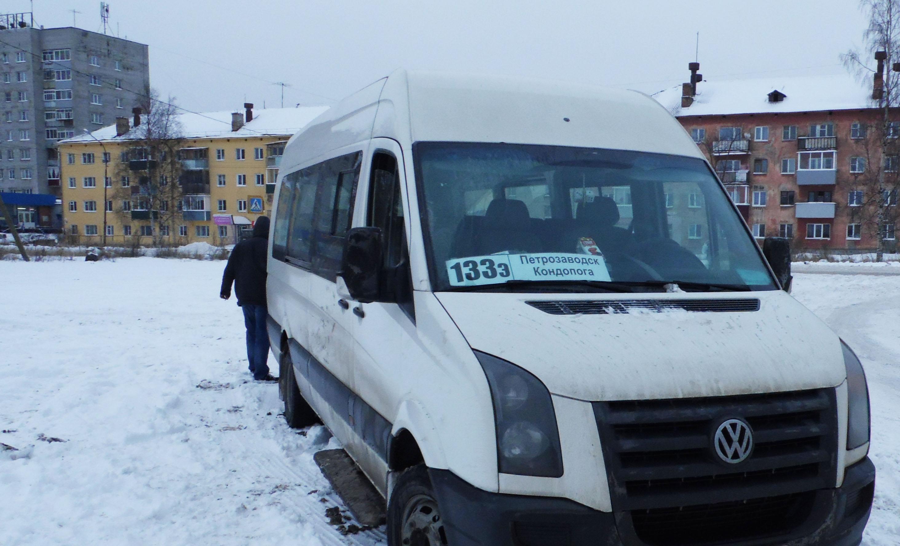 """Микроавтобус фирмы """"Признание"""". Фото: Алексей Владимиров"""
