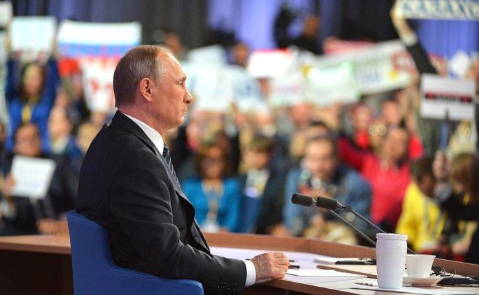 Президент Путин провел накануне одиннадцатую Большую пресс-конференцию. Фото: президент.рф