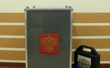 В Карелии в 2016 году пройдут выборы во все уровни власти. Фото: Губернiя Daily