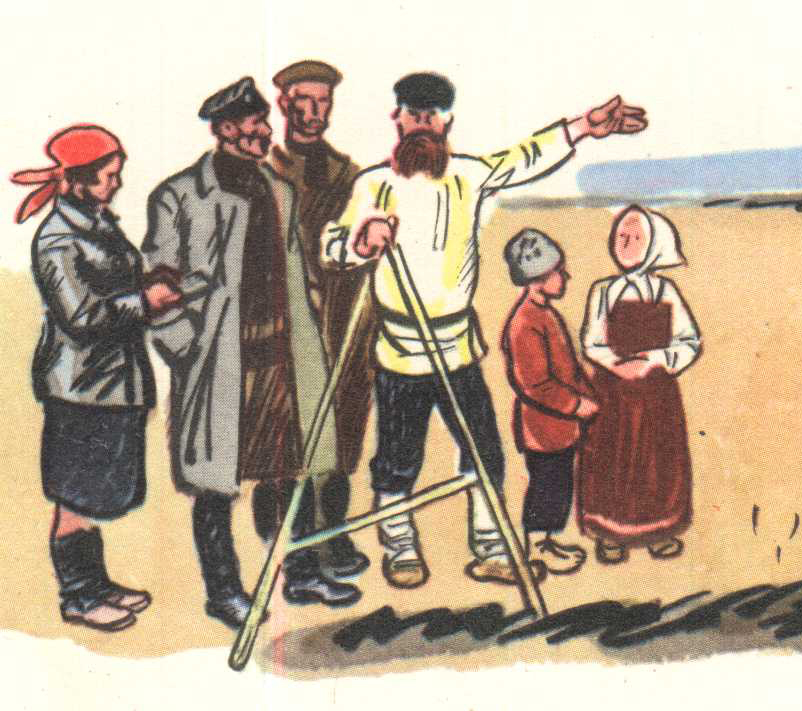 Городские и сельские поселения республики могут лишиться в Новом году полномочий распоряжаться землей. Фрагмент советской книжной иллюстрации