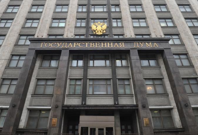 При рассмотрении проекта федерального бюджета-2016 Госдума выделила на реализацию ФЦП развития Карелии только 200 миллионов рублей. Фото: vk.com