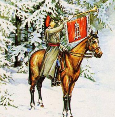 Казак. Фрагмент старинной открытки