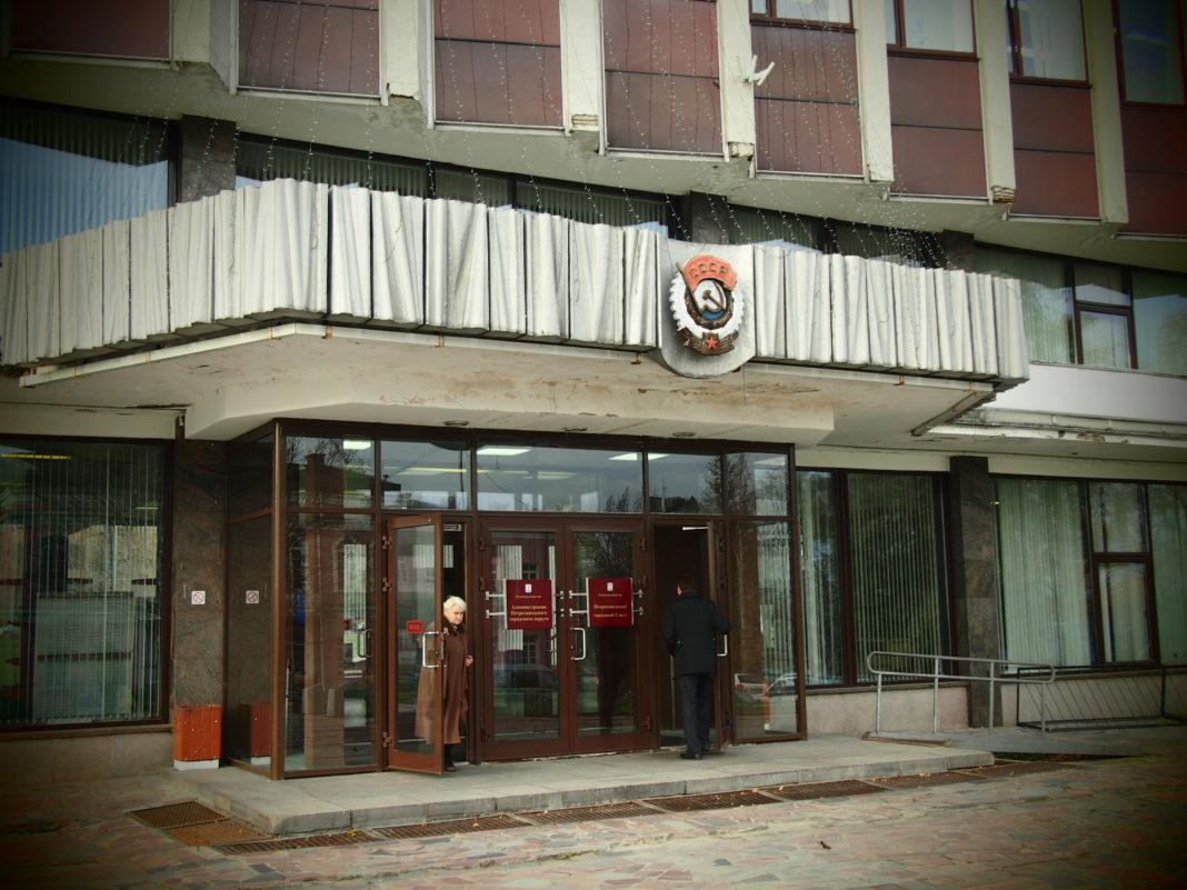 Петрозаводск ждет местный референдум о роспуске городского совета? Фото: Валерий Поташов
