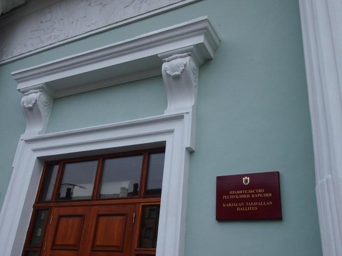 Карельские парламентарии сегодня не вправе выражать недоверие республиканским министрам и участвовать в их назначении. Фото: Валерий Поташов