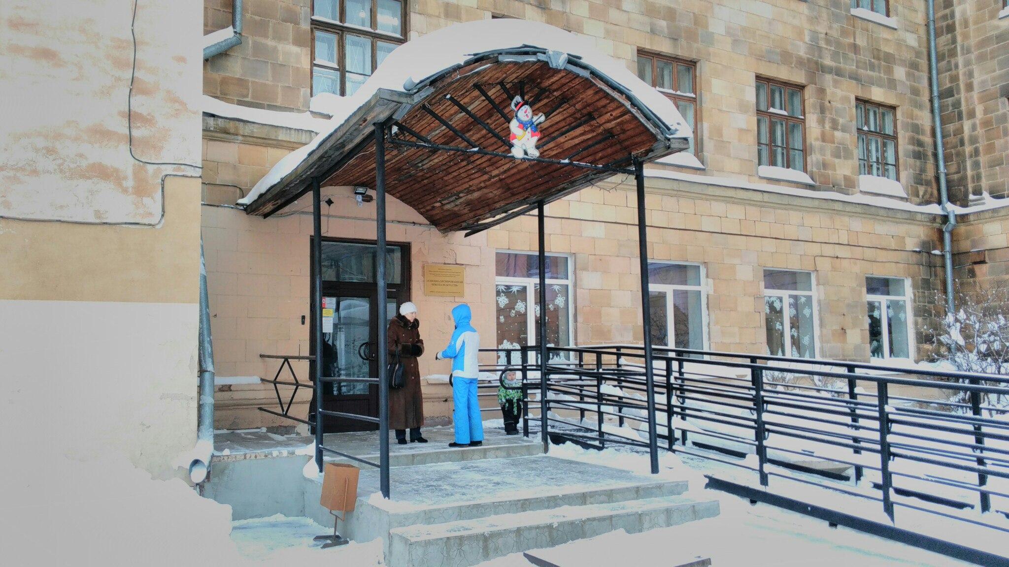Школа искусств в Петрозаводске. Фото: Наталья Соколова