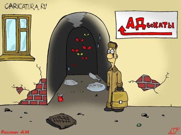 Карикатура Алексея Рогожина. Фото: caricatura.ru