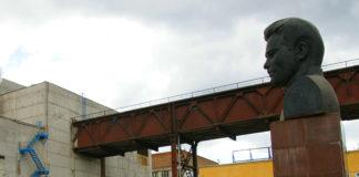 Кондопожский ЦБК. Фото: Губернiя Daily