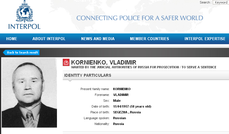 Бывший глава катанандовской администрации Владимир Корниенко разыскивается Интерполом. Фото c официального сайта Интерпола