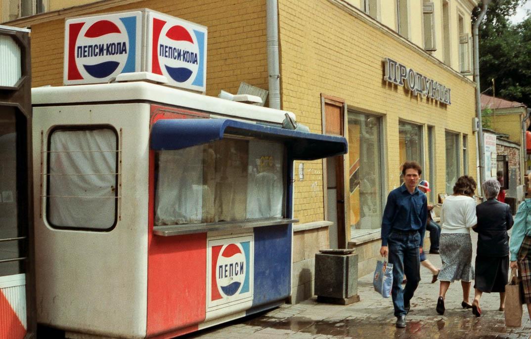 Пепси-кола пришла в СССР с Олимпиадой. Фото: pastvu.com