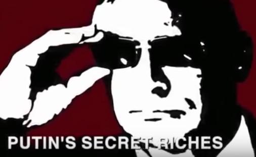 "Кадр из фильма BBC ""Тайные богатства Путина"". Скрин канала youtube.com"
