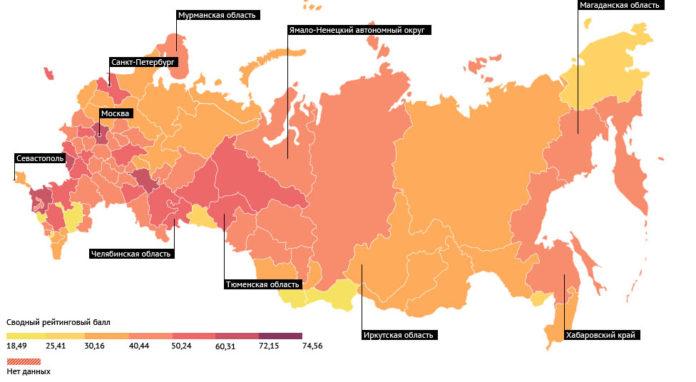 Карелия в рейтинге качества жизни российских регионов выглядит бледно. Фото: riaraiting.ru