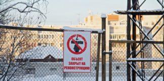 """Стадион """"Машиностроитель в Петрозаводске. Фото: Губернiя Daily"""
