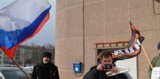 Активисты Национально-освободительного движения устроили в Петрозаводске акцию против гомосексуализма. Фото: Наталья Ермолина