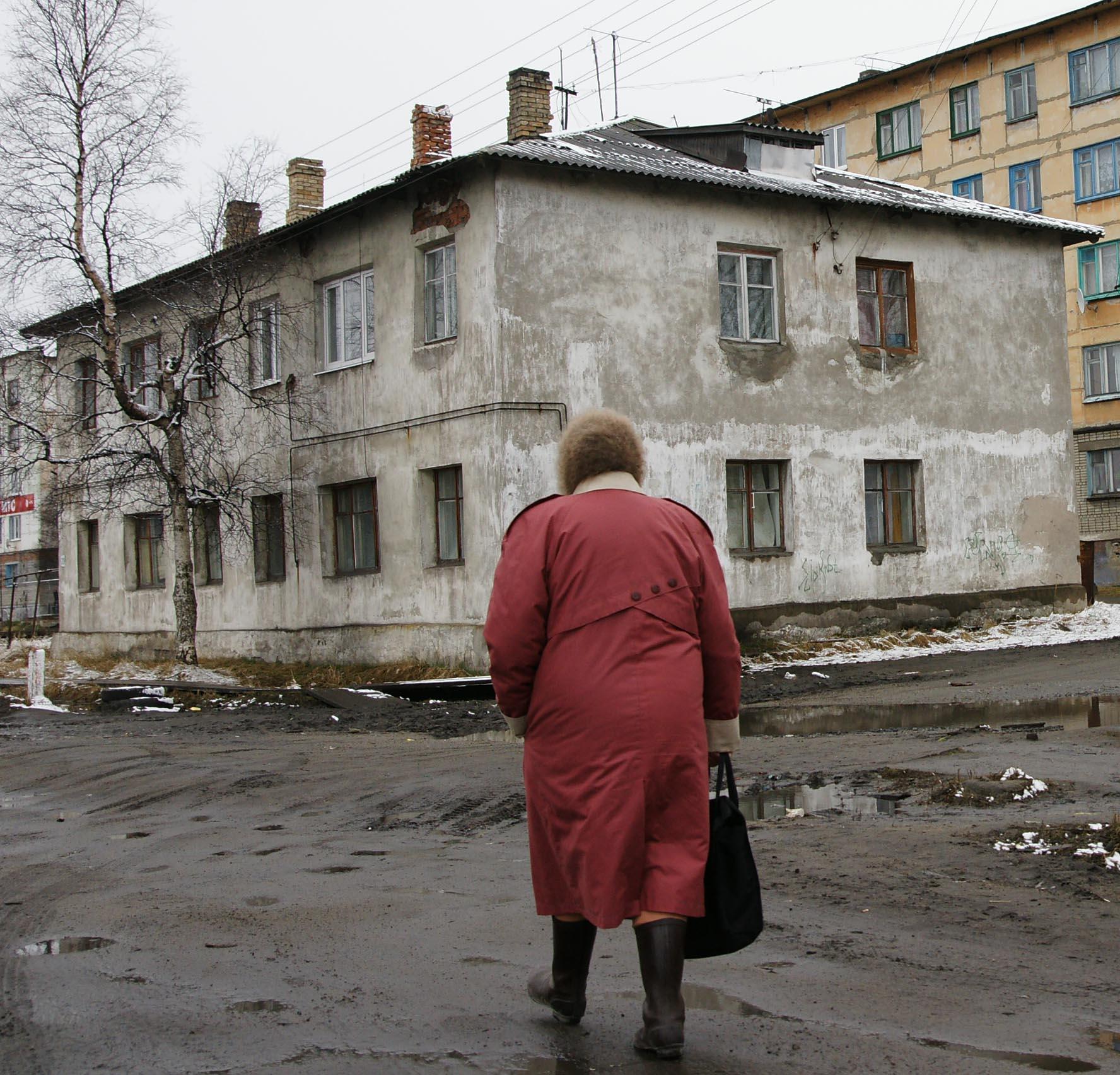 Уровень жизни населения Карелии идет на спад. Фото: Губернiя Daily