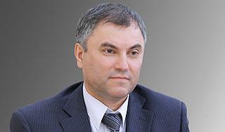 Вячеслав Володин. Фото: dumrf.ru