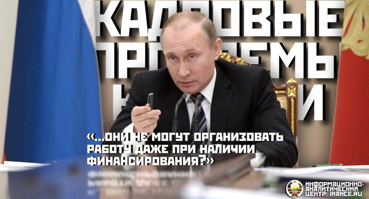 """Иллюстрация статьи, которая была удалена с сайта """"Информационно-аналитического центра"""". Скрин сайта inance.ru"""
