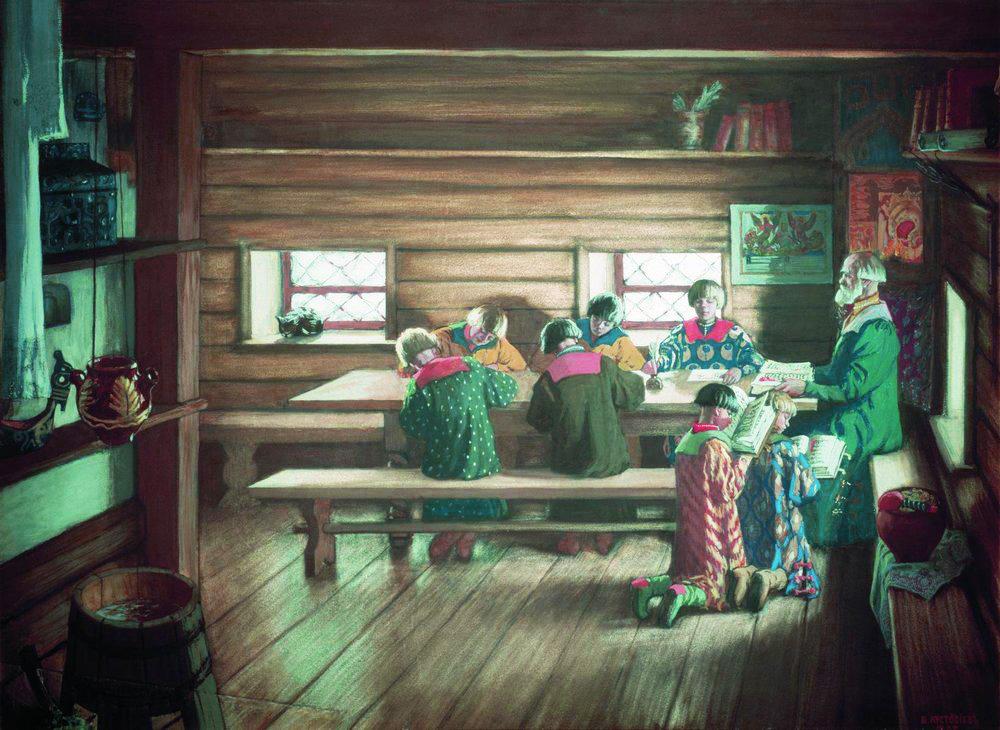 Картина Бориса Кустодиева