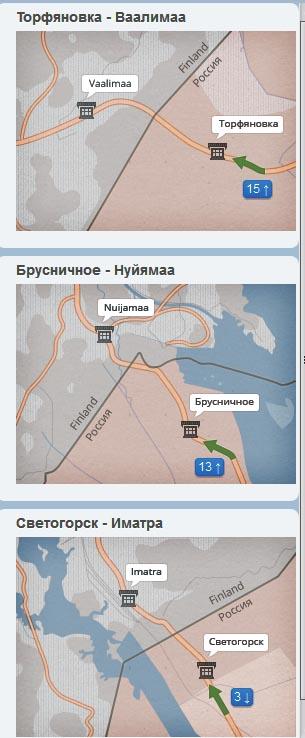 Судя по последним данным сайта nagranitse, очередей на МАПП в Ленинградской области сейчас нет. Скрин сайта nagranitse.ru