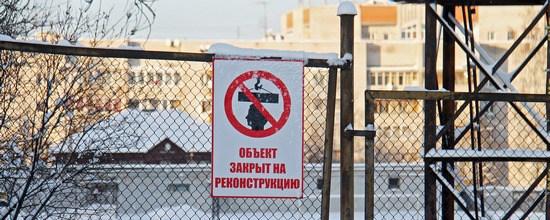 """Стадион """"Машиностроитель"""". Фото: Губернiя Daily"""