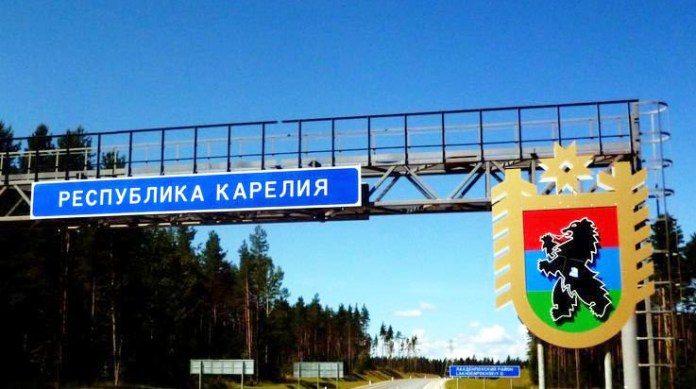 На границе Карелии. Фото: vk.com