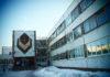 Лицей N1 г. Петрозаводска три года подряд входил в Топ-500 лучших школ России. Фото: Валерий Поташов